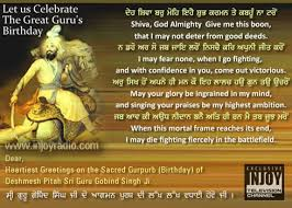 guru gobind singh ji gurpurab wish pictures