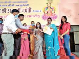 Students of Agarwal Samaj, on the strength of their hard work got the  highest marks in the examinations: Garg