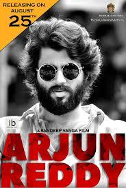 arjun reddy 2017 photo gallery imdb