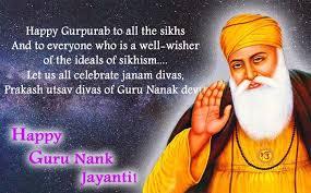 गुरू नानक गुरू पर्व guru nanak jayanti guru