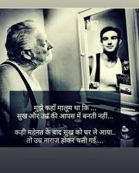 quotes and whatsapp status videos in hindi gujarati marathi