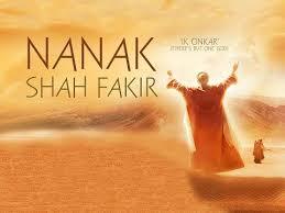 saakhi baba nanak shah faquir hindu da guru musalman da peer