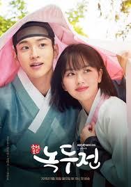 drama korea gambar icons and foto on fanpop