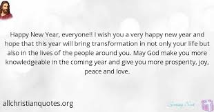 kent quote about love new year transformation