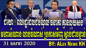 Khmer News Today, Khmer Political News, Cambodia News, Khmer Hot ...