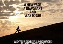 happy new year quotes for brothers and sisters happy new
