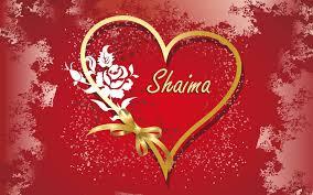 اسم شيماء متحرك رمزيات لاسم شيماء للفيس بوك شوق وغزل