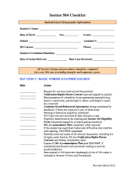 18 printable salary increment request