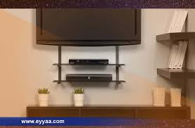 tv wall mount with shelf for cable box
