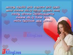 mother love poems in tamil sitedoct org