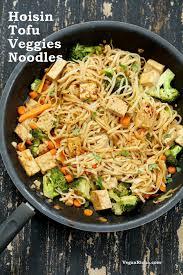 brown rice noodles in hoisin sauce