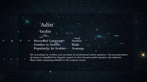 How to Pronunce 'Adin (عادن) in Arabic - Voxifier.com - YouTube