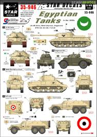 Egyptian Tanks In The 1950s Star Decals 35 946 2014