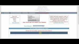AÖF Sınav Yerleri - Sınav Giriş Belgesi 2012 Çıkarma - YouTube