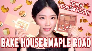 etude house s play color eyes