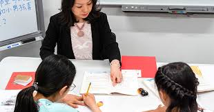 Online Private Tutoring | China Institute