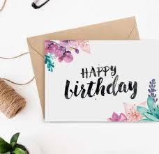happy birthday wishes simple text हैप्पी
