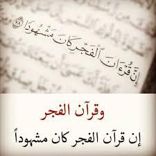 رمزيات واتساب إسلامية و دينية 2020 اجمل خلقيات واتس بنات