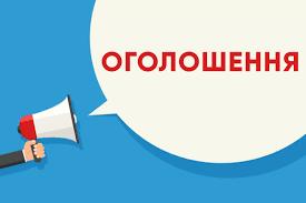 Карантин у Кропивницькому триває: дезінфекція під'їздів та ...