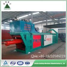 china hydraulic pressing baler machine