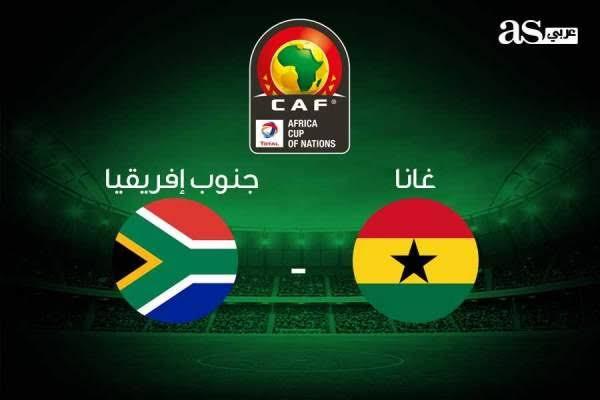 مشاهدة مباراة غانا وجنوب افريقيا بث مباشر 22-11-2019 المركز الثالث