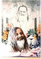 maharishi s quotes about guru dev tm advance blog