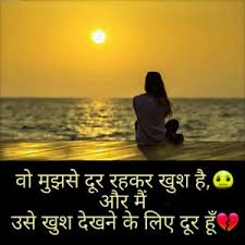320 hindi sad whatsapp status images