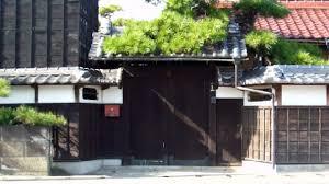 Old Japanese Fences Youtube