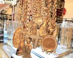 jewelry 4538 s 12th ave tucson az