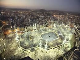 صور بوستات عن مكة المكرمة 2017 2018