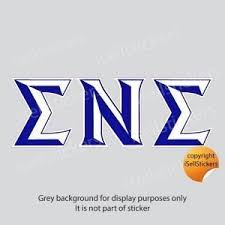Ene 4 Sigma Nu Sigma Euro Window Bumper Sticker Car Decal Lee University Greek Club Decals And Stickers