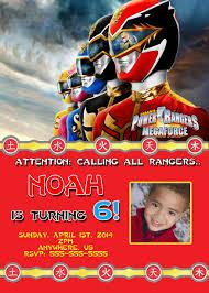 Power Rangers Mega Force Birthday Invitations 8 99 Fiesta