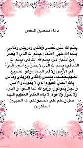 خلفيات دينية جميلة دعاء Islamic Quotes Quran Islam Facts