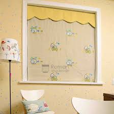 Beige Cute Embroidery Monkey Roman Shade Curtains For Kids