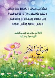 Pin By Um Alhasan On القرآن الكريم السنة النبوية اذكار وادعية