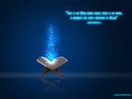 book of no doubt quran ic