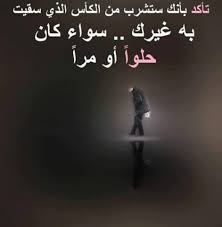 كلمات و حكم تدهش العقول For Android Apk Download