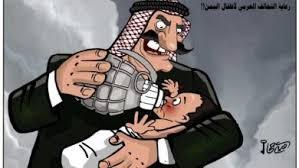 سوريا  ولعنة  العروبة …