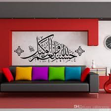 Islamic Wall Stickers Quotes Muslim Arabic Home Decorations Bedroom Mosque Vinyl Decals God Quran Mural Removable Graphic Wall Decals Headboard Wall Decal From Onlinegame 9 86 Dhgate Com