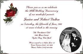 marriage anniversary invitation cards