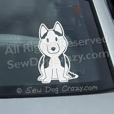 Kawaii Siberian Husky Decal Sew Dog Crazy