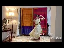 GaneshaPancharatnam by Priya Sundar - YouTube