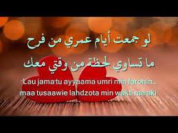 kata cinta bahasa arab r tis beserta artinya vidla