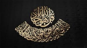 خلفيات غلاف للفيس بوك اسلامية خد حسنات بغلاف فيسبوك قبلات الحياة
