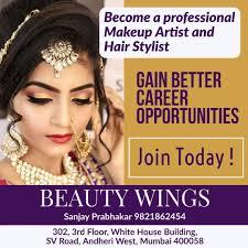 professional makeup courses cles