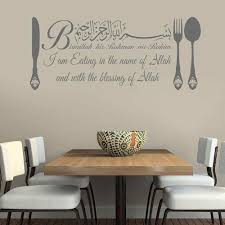 Islamic Wall Art Stickers Bismillah Eating Dua Calligraphy Decals Murals Arabian Style Kitchen Accessories Wall Decal G684 Wall Stickers Aliexpress