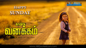 images tamil good morning es