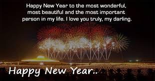 latest happy new year love status
