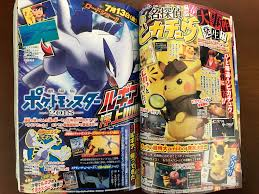 Pokémon The Movie 2018 To Feature Lugia, More Info Coming In March ...