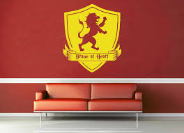 Gryffindor Crest Harry Potter Wall Decal Geekerymade